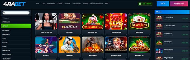 slot casino 4rabet