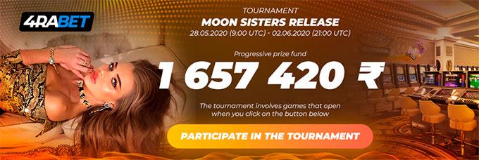 new tournament