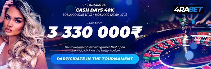 tournament cash days